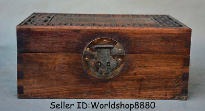 "11.2"" Antique Old Chinese Dynasty Palace Huanghuali Wood Storage Box Jewelry box"