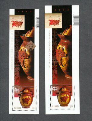 OX = SIZE VARIETY = SS PAIR = regular & from UnCut Sheet Canada 2009 #2297ii MNH