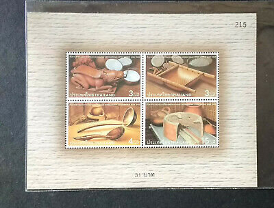 Thailand Carved Kitchenware International Letter Writing Week Miniature Sheet