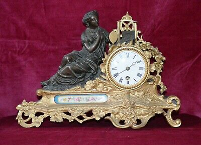 Antique Victorian Gilt Metal French Mantle Clock with Sevres Style Panel