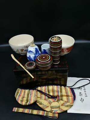 Set Japanese Tea Ceremony Koma-Nuri Lacquered Tea Caddy / Natsume/Box Wood