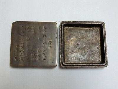 Fine Antique Chinese Bronze Ink Box Engraved Calligraphy