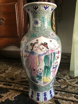 Vintage Chinese Fertility Vase Floral Flowers Children Playing Women Raised