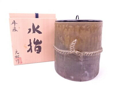 4336364: Japanese Tea Ceremony Tanba Ware Water Jar / Mizusashi By Motokazu Ichi