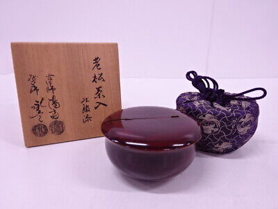 4335899: Japanese Tea Ceremony / Lacquered Tea Caddy By Yosai Okamoto