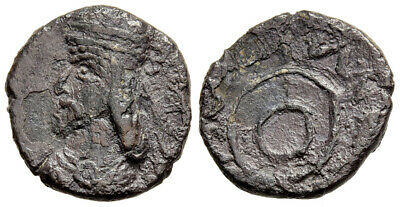 FORVM VF Kingdom of Persis 2nd Unknown King 1st Century AD Silver Obol