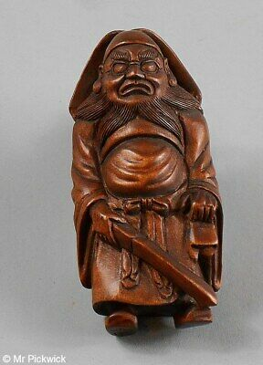 Netsuke Signed Boxwood Beautifully Hand Carved Warrior