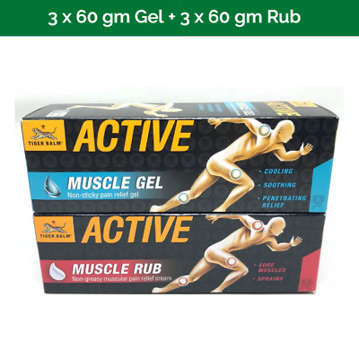 TIGER BALM Active Sports Muscle Pain Relief  3x pre warmup + 3x post cooldown