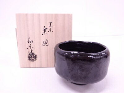 4341396: Japanese Tea Ceremony Black Raku Tea Bowl By Waraku Kawasaki / Chawan