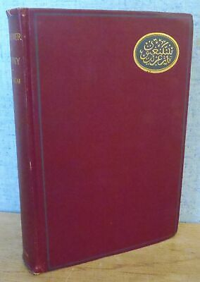 THE FLOWER OF DESTINY by Margeret Mordecai 1910 w/ HEART OF BOSNIA other stories
