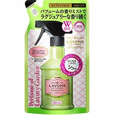 Lavon fabric mist refill Luxury Garden AF27 85223 fromJAPAN