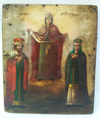 Antique 19th C Russian Icon of the Protection of the Mother of God