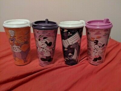 Disney EPCOT International Food Wine Festival 2019 Set of 4 Scavenger Hunt Cups