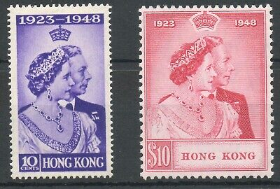 Hong Kong 1948 KGVI Royal Silver Wedding set of 2 mint stamps  Lightly Hinged