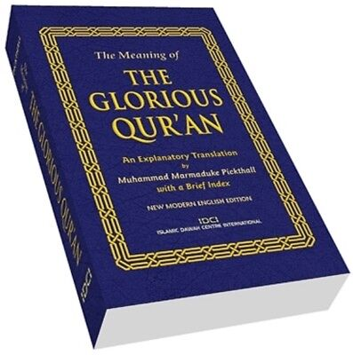 Box of 10 Copies: The Quran: The Meaning of the Glorious (Holy) Quran