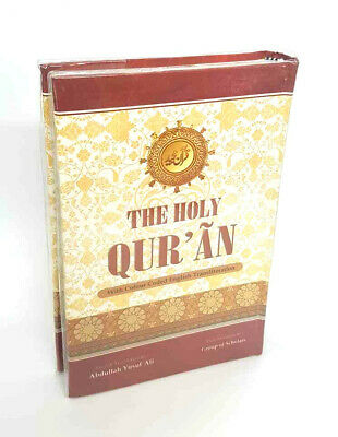 The Holy Quran with ENG Translation & Colour Coded English Transliteration (FBD)