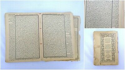 THE REMAINS OF A BOOk  ISLAMIC OTTOMAN ARABIC / علوم الدين  230 PAGES