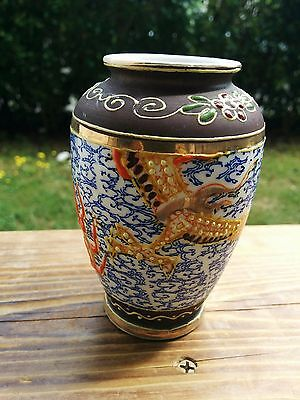Small Old/Vintage Japanese Porcelain Pot