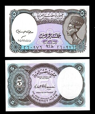 Egypt In Africa, 1 Pce Of 5 Piastres Nd, Nefertiti,  Unc From Bundle