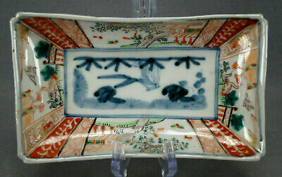 Mid 19th Century Japanese Imari Hand Painted Birds & Trees Sweet Meat Tray