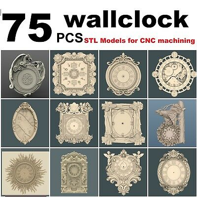 75 PCS 3D STL Wall Clocks Set for CNC Router Machine Artcam Vectric Aspire
