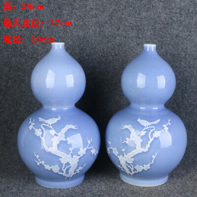 A Pair Nice Chinese Antique Monochrome Glaze Porcelain Calabash Vase
