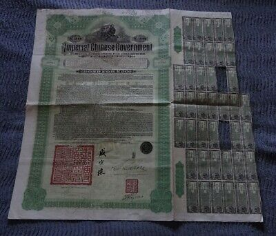 China : Imperial Chinese Government Hukuang Railways 1911
