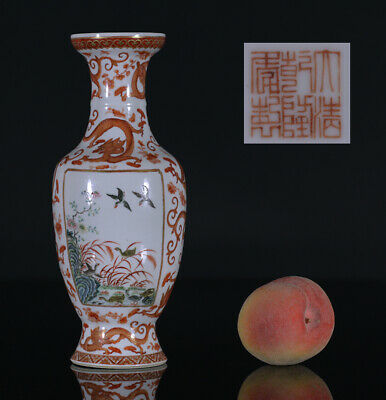 A TOP antique CHINESE PORCELAIN CORAL RED FAMILLE ROSE VASE DUCKS CHILONG 19TH