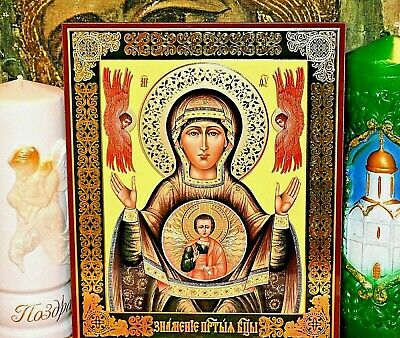 Mother Of God The Sign  Russian Orthodox Icon Silver Gold Embossed