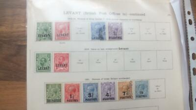 British Commonwealth  11 Page Mint And Used  Stamp Collection