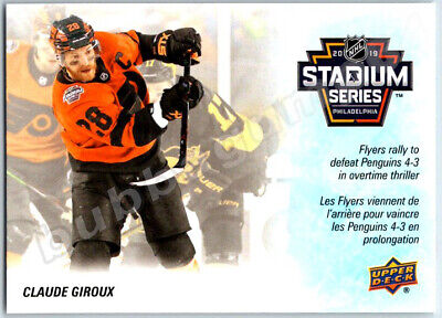 2019-20 UD TIM HORTONS KEY SEASON EVENTS CLAUDE GIROUX INSERT CARD # SE7 Mint BV