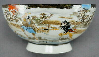 Late 19th Century Kutani Porcelain Hand Painted Samurai Waste Bowl