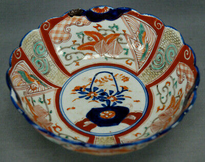 Mid 19th Century Japanese Imari Hand Painted Floral & Birds Bowl AS IS