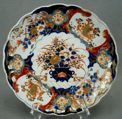 Early 19th Century Japanese Hand Painted Orange Blue & Gold Floral Imari Plate C