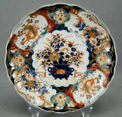 Early 19th Century Japanese Hand Painted Orange Blue & Gold Floral Imari Plate A