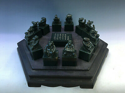Rare Old Chinese Jasper Graven Jade Zodiac With Rosewood box