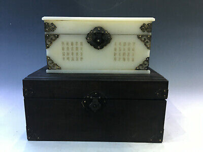 Charming Old Chinese Jasper Graven Jade Box With Rosewood box