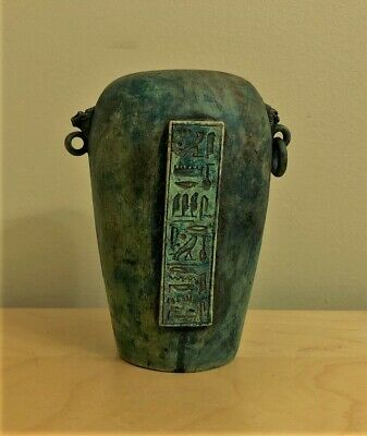 Cosmetic Vessel With Scarab & Hieroglyphic Writing Cartouche