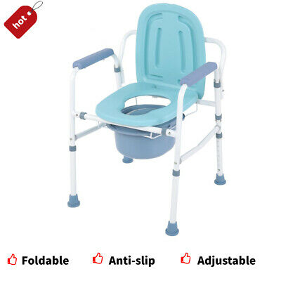 Height Adjustable Commode Chair Incontinence Toilet Mobility Disability UK STOCK