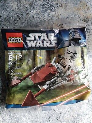Lego Star Wars 30005 Imperial Speeder Bike New and Sealed x4 Hard to Find!