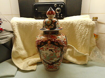 Great Example Of An Antique Hand Painted Japanese Imari Porcelain Jar