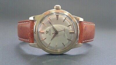LARGE VINTAGE OMEGA SEAMASTER 14K G.F. AUTOMATIC WATCH Ca.1950's.