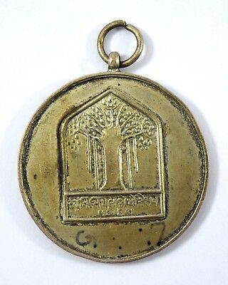 Vintage Old Beautiful Silver Plated Memorable Medal Collectible Item. G29-14 US