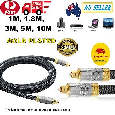 Ultra Premium Toslink Optical Fiber Cable Gold Plated Digital Audio Core For TV