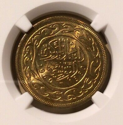 AH1380 // 1960 TUNISIA 100 Millim NGC MS 67 - Brass - Top Pop!!!