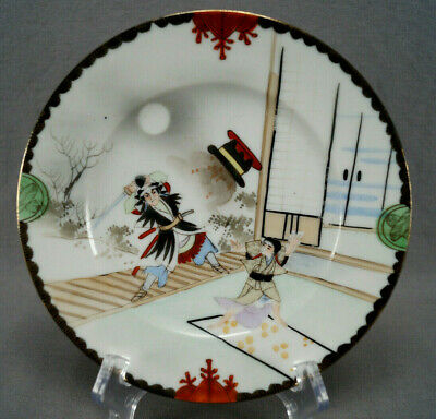 Set of 7 Late 19th Century Kutani Porcelain Hand Painted Samurai Dessert Plates
