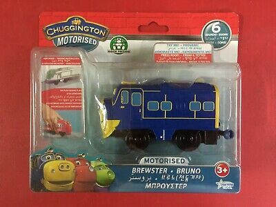 CHUGGINGTON DIE CAST PERSONAGGI METALLO KOKO WILSON IRVIN BRUNO HARRY TOMY 15167
