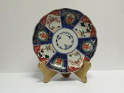 JAPANESE ANTIQUE MEIJI ARITA IMARI PLATE - Chenghua Mark