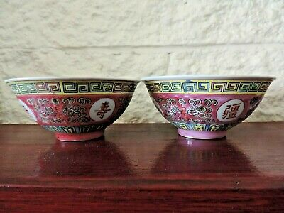 Famille Rose Cups 1980s China Calligraphy ExC