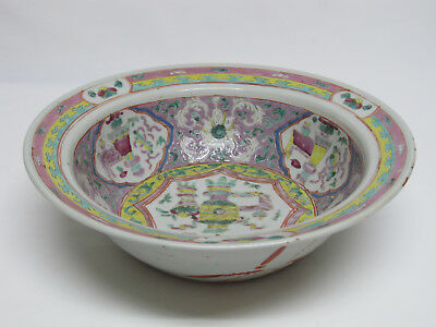 Fine Antique Large Chinese Qing Dynasty Famille Rose Porcelain Bowl 11-7/8''